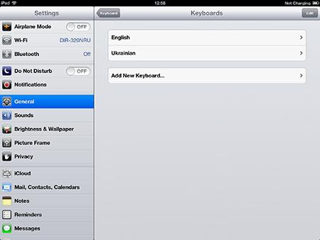 Añade nuevo teclado