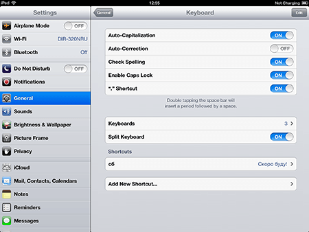 Access keyboard settings
