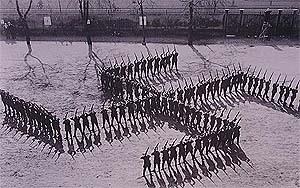Swastika Image